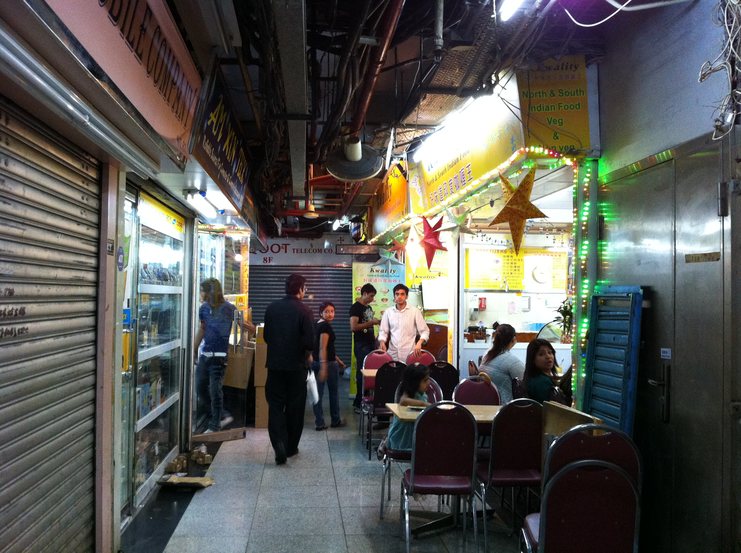 hong kong indian food in chungking mansions michael 39 s adventures. Black Bedroom Furniture Sets. Home Design Ideas